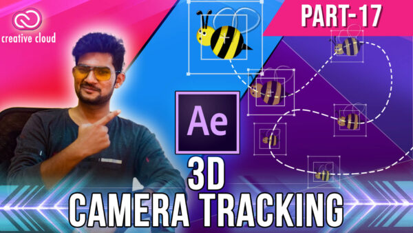 17 3D camera tracking